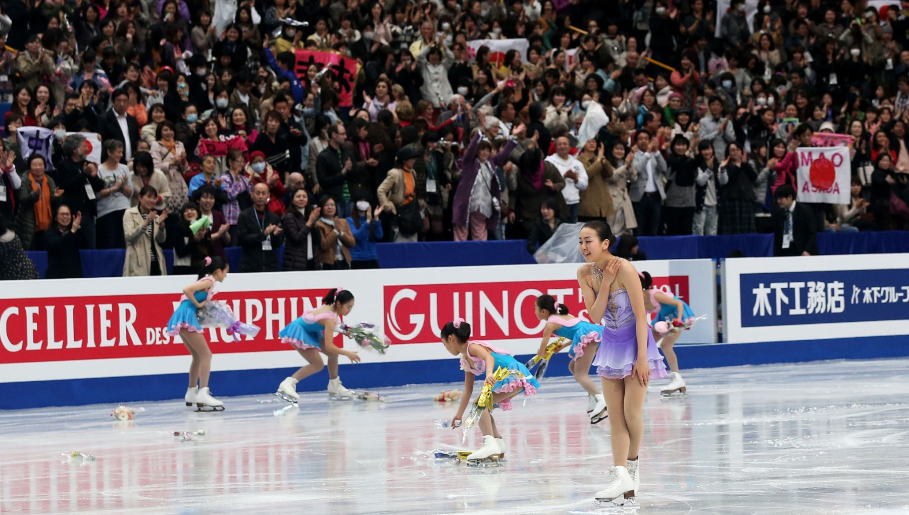 INTERNATIONAL SKATING UNION (ISU)