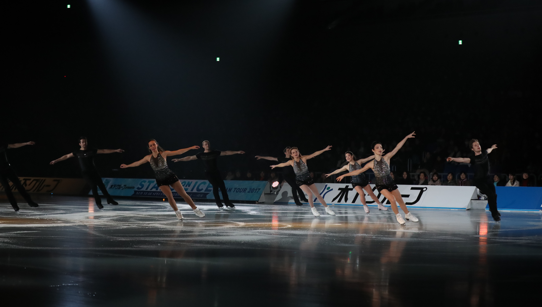 STARS ON ICE – JAPAN TOUR